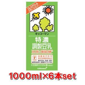 キッコーマン 特濃調製豆乳 1000ml紙パックx6本