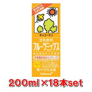 キッコーマン 豆乳飲料 フルーツミックス 200ml紙パックx18本
