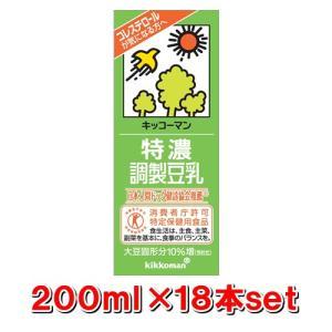 キッコーマン 特濃調製豆乳 200ml紙パックx18本