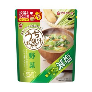 アマノフーズ 減塩うちのおみそ汁 野菜5食(インスタント味噌汁 インスタントみそ汁 即席味噌汁 即席みそ汁 フリーズドライ味噌汁
