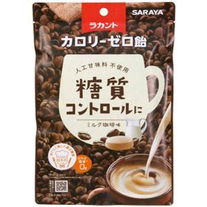 サラヤ ラカント カロリーゼロ飴 ミルク珈琲味 40g 低糖質 ロカボ (ゆうパケット配送対象)|kenko-ex