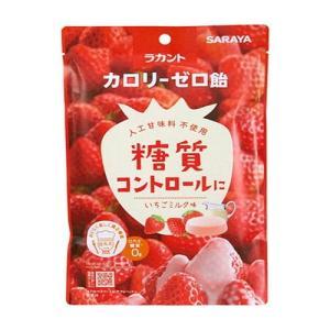 サラヤ ラカント カロリーゼロ飴 いちごミルク味 40g (ゆうパケット配送対象)
