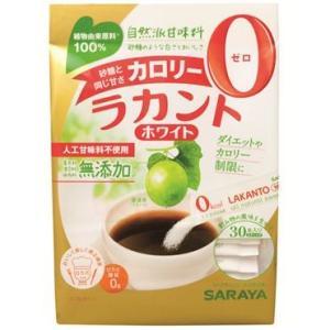 [サラヤ]ラカントホワイト 3gx30本(低糖質 ロカボ) kenko-ex