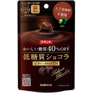 【ゆうパケット配送対象】サラヤ ラカント 低糖質ショコラビター 40g(チョコレート)(ポスト投函 追跡ありメール便)|kenko-ex
