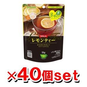 【送料無料/代引き無料】サラヤ ラカント 粉末レモンティー 50g x40個セット(低糖質 ロカボ)|kenko-ex