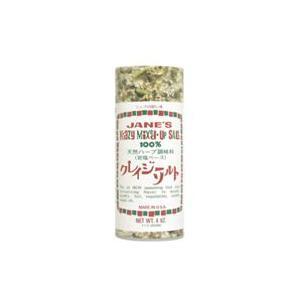 ●口どけの良い岩塩をベースに、オニオン、ガーリック、オレガノなどの7種のハーブをブレンドした100%...