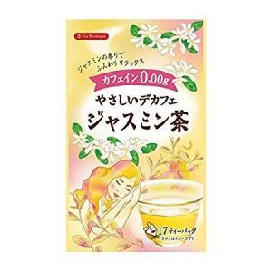 ティーブティック やさしいデカフェ ジャスミン茶 1.3gx17袋
