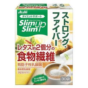 ●アサヒ スリムアップスリム ストロングファイバーの商品詳細 ●乳酸菌と食物繊維で強力サポート! ●...