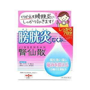 【第2類医薬品】腎仙散(ジンセンサン) 21包