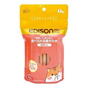 エジソンママ 歯がため堅パン 胚芽入り 7枚入|kenko-ex