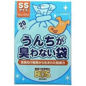 【ゆうメール便!送料80円】うんちが臭わない袋BOS ボス ペット用 SSサイズ 20枚入|kenko-ex