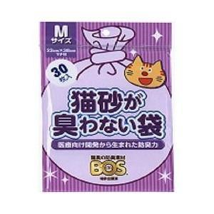 猫砂が臭わない袋BOS ボス 猫砂用 Mサイズ 30枚入|kenko-ex