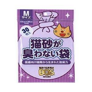 【ゆうメール便!送料80円】猫砂が臭わない袋BOS ボス 猫砂用 Mサイズ 30枚入|kenko-ex