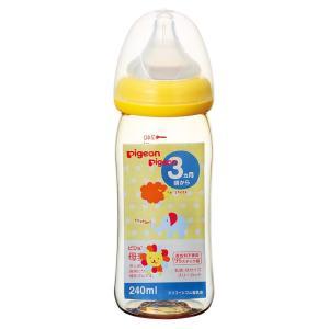 ピジョン 母乳実感 哺乳びん プラスチック 240ml アニマル柄[ピジョン 母乳実感 哺乳瓶]