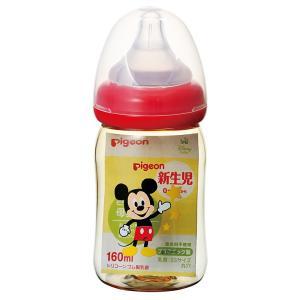 ピジョン 母乳実感 哺乳びん プラスチック 160ml ミッキー柄[ピジョン 母乳実感 哺乳瓶]