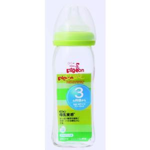ピジョン 母乳実感 哺乳びん 耐熱ガラス 240ml ライトグリーン[ピジョン 母乳実感 哺乳瓶]