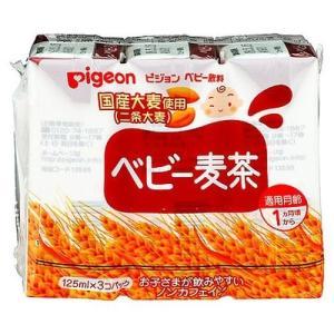 ピジョン ベビー飲料 ベビー麦茶 125mlx3本入|kenko-ex