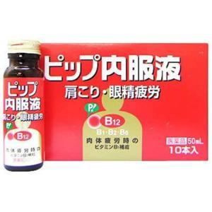 ●ビタミンB12新配合 飲みやすいブルーベリー風味。 ●肩こり、眼精疲労に、飲んで効く。 オキソアミ...