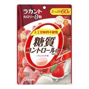 ラカント カロリーゼロ飴 いちごミルク味 60g|kenko-ex