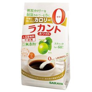 サラヤ ラカント ホワイト 3g×60本(低糖質 ロカボ)|kenko-ex
