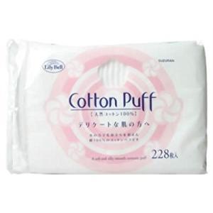 ●水の力で毛羽立ちを抑えた綿100%のコットンです。 ●使いやすいコットンサイズ。 ●クレンジング、...