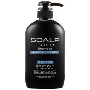 ●薬用成分ピロクトンオラミン配合でフケ、かゆみを防ぎます。 ●余分な皮脂等で汚れた頭皮や毛髪をすっき...