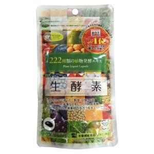 ●生酵素 222種類の植物発酵エキスの商品詳細 ●大自然の中で育った、野草・豆類・野菜・果物・ハーブ...