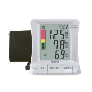 [タニタ]【送料無料】デジタル血圧計 上腕式 パールホワイト BP220-PR|kenko-ex