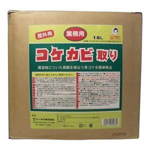 トーヤク 屋外用 コケカビ取り(18L)の関連商品2