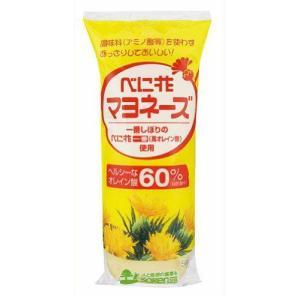 創健社 べに花マヨネーズ 500g|kenko-ex