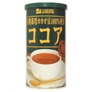 創健社 有機栽培カカオ豆100%使用 ココア 80g|kenko-ex