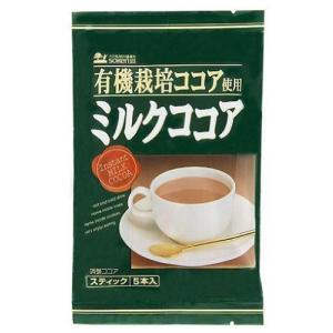 創健社 有機栽培ココア使用 ミルクココア 16gx5 kenko-ex