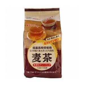 創健社 石川県産六条大麦 麦茶 10gx16袋|kenko-ex
