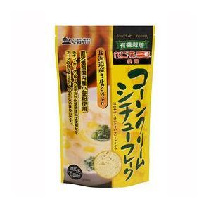 創健社 コーンクリームシチュー フレーク 180g|kenko-ex