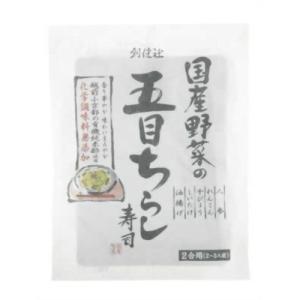 創健社 国産野菜の五目ちらし寿司の素 150g kenko-ex