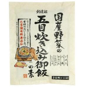 創健社 国産野菜の五目炊き込み御飯の素 150g
