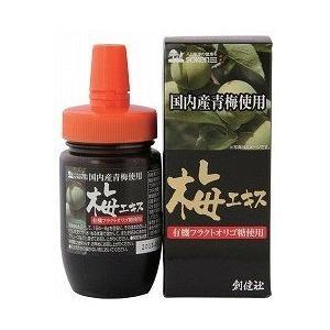 創健社 国内産青梅使用 梅エキス130g|kenko-ex