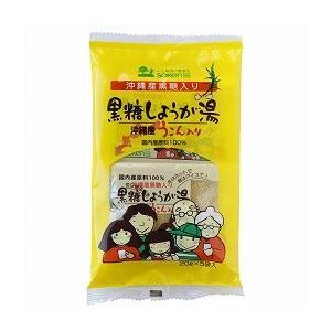 創健社 沖縄産うこん入り黒糖しょうが湯 100g(20g×5袋入)|kenko-ex