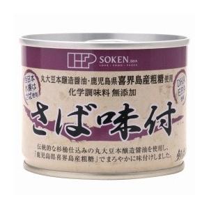 創健社 さば味付 190g(固形量140g)|kenko-ex