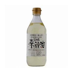 創健社 国内産菜種油 450g|kenko-ex