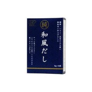 創健社 純和風だし 48g(6g×8袋)|kenko-ex