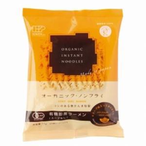 創健社 有機即席ラーメン (スープなし) 75g|kenko-ex