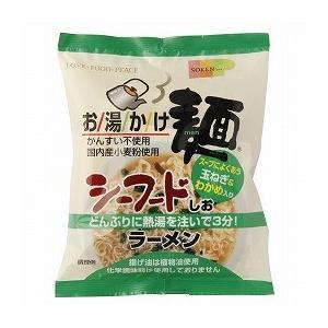 創健社 お湯かけ麺 シーフードしおラーメン 73g|kenko-ex