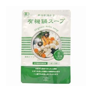 創健社 素材を活かす 有機鍋スープ しお味 66g(22g×3袋)|kenko-ex