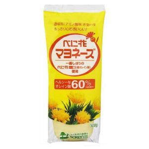 創健社 べに花マヨネーズ 300g|kenko-ex