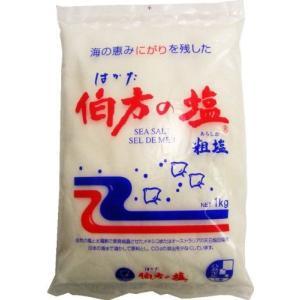 ▼クーポン配布中▼伯方塩業 伯方の塩 1kgの関連商品10