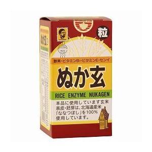 杉食 ぬか玄 粒 140g(250mg×560粒)