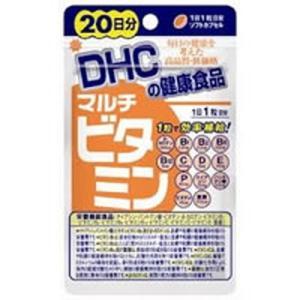 ●DHCの「マルチビタミン」は、ビタミンA、葉酸をはじめとするビタミンB群、C、E、Dなど12種類の...