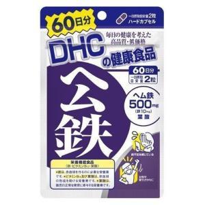 ●DHC ヘム鉄 60日分の商品詳細 ●鉄、ビタミンB12、葉酸の栄養機能食品です。 ●「ヘム鉄」は...