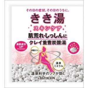 バスクリン きき湯 クレイ重曹炭酸湯 薬用入浴剤 (30g)